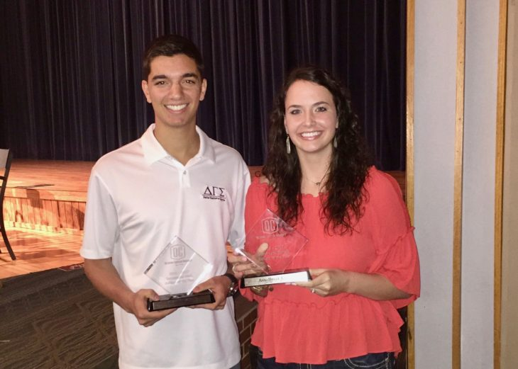 Junior Daniel Shively and senior AnnaBelle Little were voted the 2016-17 athletes of the year. Submitted photo.